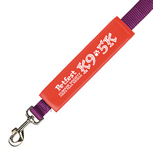 Item:  RF314 - Wide Leash Cover